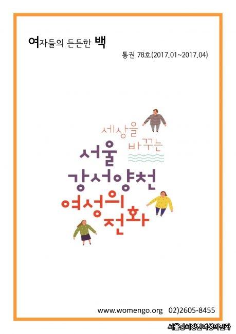 소식지 완성(최종)-01.jpg